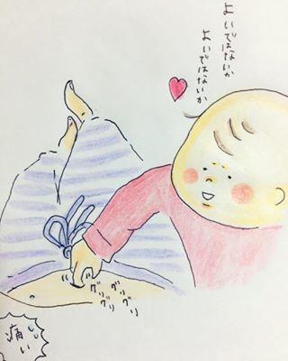 """「アタタタタタタ!」無邪気な""""いたずらムスメ""""に驚きの日々!の画像2"""