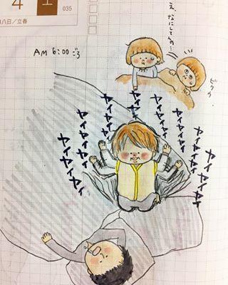 """「アタタタタタタ!」無邪気な""""いたずらムスメ""""に驚きの日々!の画像18"""