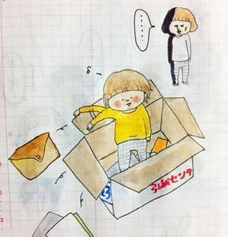 """「アタタタタタタ!」無邪気な""""いたずらムスメ""""に驚きの日々!の画像8"""