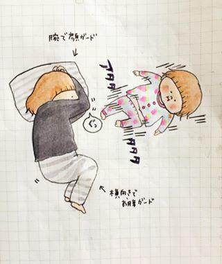 """「アタタタタタタ!」無邪気な""""いたずらムスメ""""に驚きの日々!の画像6"""