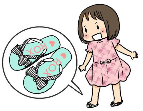 「どろぼうのくつした」って!?子どもならではの、言葉遊びがカワイイ♡のタイトル画像