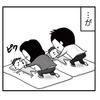 """「そっと置いたのに…!」大人気パパ漫画家さんの描く、""""うちの場合""""に爆笑の嵐!のタイトル画像"""