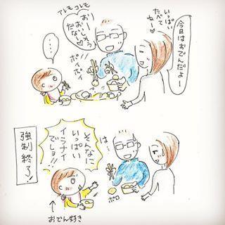 """「通すぎる(笑)!」大人顔負けな""""しっかりムスメ""""の言動に驚き!!の画像10"""