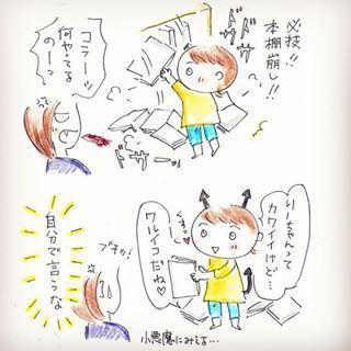 """「通すぎる(笑)!」大人顔負けな""""しっかりムスメ""""の言動に驚き!!の画像6"""