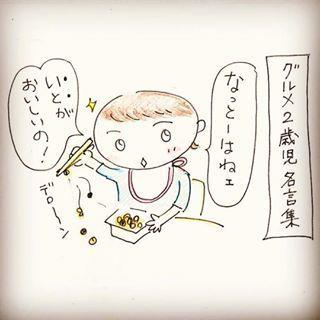 """「通すぎる(笑)!」大人顔負けな""""しっかりムスメ""""の言動に驚き!!の画像12"""
