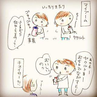 """「通すぎる(笑)!」大人顔負けな""""しっかりムスメ""""の言動に驚き!!の画像16"""