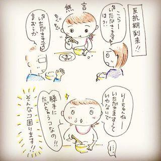 """「通すぎる(笑)!」大人顔負けな""""しっかりムスメ""""の言動に驚き!!の画像8"""