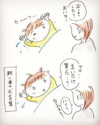 """「通すぎる(笑)!」大人顔負けな""""しっかりムスメ""""の言動に驚き!!の画像4"""