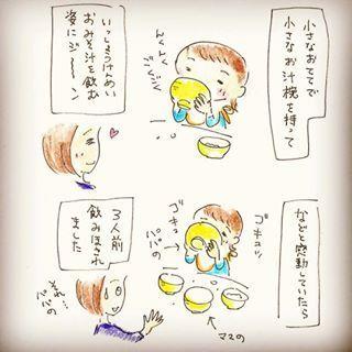"""「通すぎる(笑)!」大人顔負けな""""しっかりムスメ""""の言動に驚き!!の画像14"""