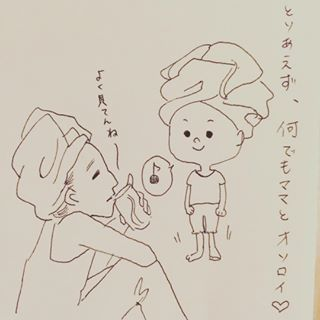 「…究極の選択。」純粋おちゃめガールとの、愛しくて楽しい日々♡の画像1