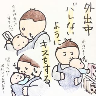 「ジョジョ飲み?!」乳児ママ必見。全力&溺愛育児が面白すぎる!の画像9