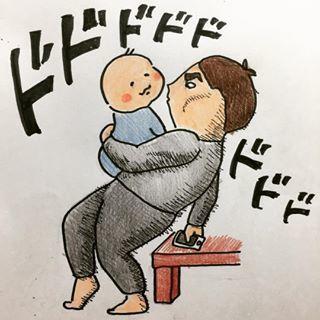 「ジョジョ飲み?!」乳児ママ必見。全力&溺愛育児が面白すぎる!の画像11