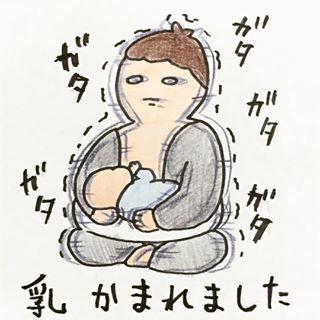 「ジョジョ飲み?!」乳児ママ必見。全力&溺愛育児が面白すぎる!の画像1