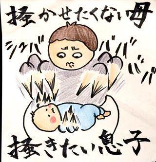 「ジョジョ飲み?!」乳児ママ必見。全力&溺愛育児が面白すぎる!の画像21