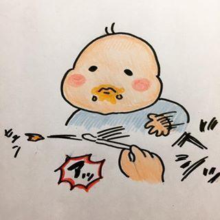 「ジョジョ飲み?!」乳児ママ必見。全力&溺愛育児が面白すぎる!の画像13