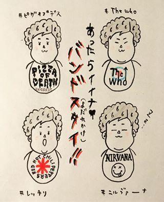 """母になっても""""ロックンロール""""が止まらない「育児絵日記」が最高っ!の画像6"""