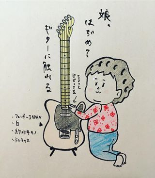 """母になっても""""ロックンロール""""が止まらない「育児絵日記」が最高っ!の画像20"""