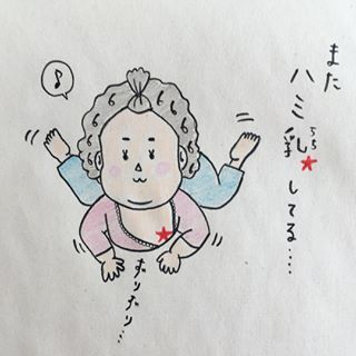 """母になっても""""ロックンロール""""が止まらない「育児絵日記」が最高っ!の画像18"""