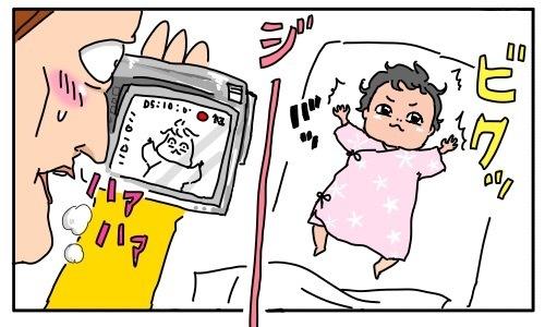 知らなかったなんて、もったいないー!!赤ちゃんのギャラン反射がたまらん♡の画像1
