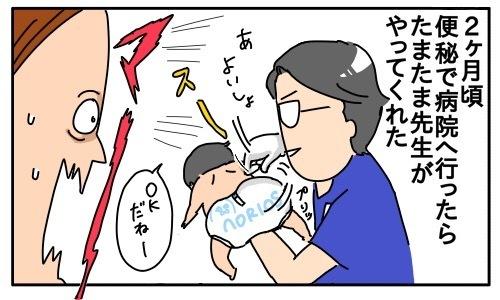 知らなかったなんて、もったいないー!!赤ちゃんのギャラン反射がたまらん♡の画像7