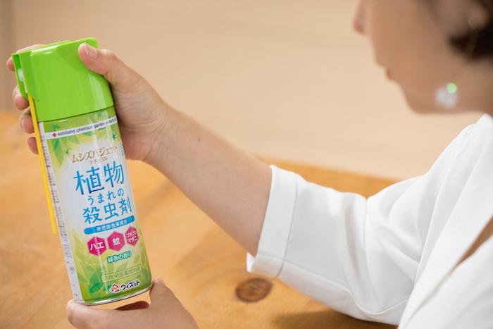 """「意外な香りにびっくり!子どもがいても使いやすい!」ママが太鼓判を押した""""新しい殺虫剤""""とは?の画像6"""
