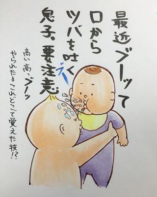 """「パパとママの抱っこの違いは何?(泣)」王道の""""パパあるある""""が大満載!の画像1"""