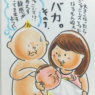 """「パパとママの抱っこの違いは何?(泣)」王道の""""パパあるある""""が大満載!の画像4"""