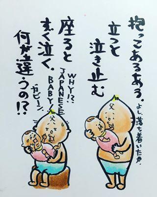 """「パパとママの抱っこの違いは何?(泣)」王道の""""パパあるある""""が大満載!の画像20"""