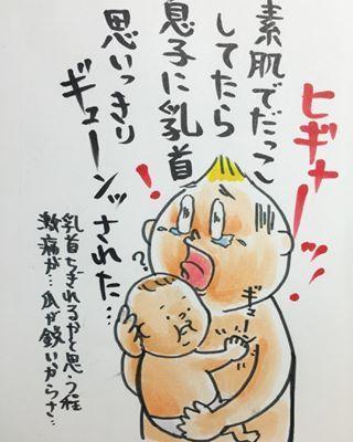 """「パパとママの抱っこの違いは何?(泣)」王道の""""パパあるある""""が大満載!の画像12"""