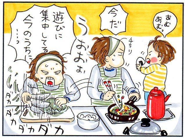 子どもの「後追い」で料理ができない…ある方法で、一石五鳥の効果が!の画像5