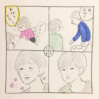 """「…私が見てるの?」仲良し夫婦の""""プチ不満""""に共感しまくり!の画像2"""