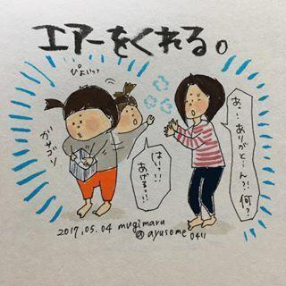 """試される母の演技力…!娘の""""Myワールド""""にツッコまずにいられない!の画像12"""