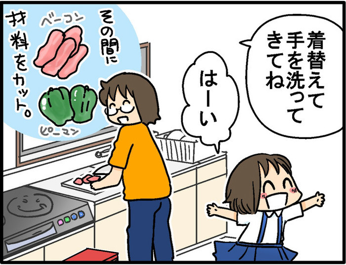 外食大好きな5歳娘。「おうちご飯」を楽しんでもらう提案をした結果…の画像4