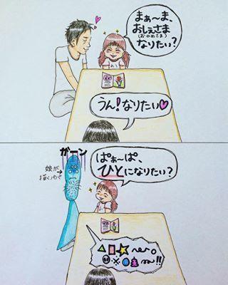 【毎月更新!】コノビーおすすめインスタまとめ5月編!!の画像3
