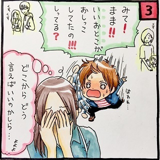 【毎月更新!】コノビーおすすめインスタまとめ5月編!!の画像20