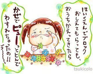 【毎月更新!】コノビーおすすめインスタまとめ5月編!!の画像9