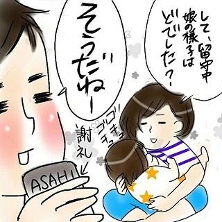 【毎月更新!】コノビーおすすめインスタまとめ5月編!!の画像15