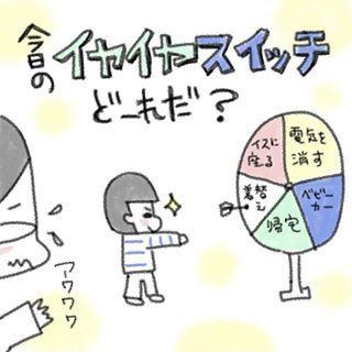 【毎月更新!】コノビーおすすめインスタまとめ5月編!!の画像13