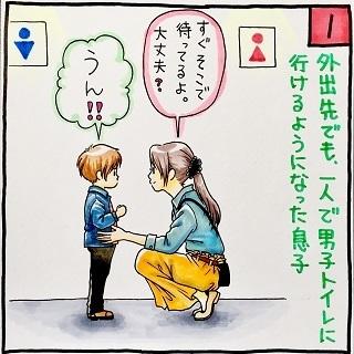 【毎月更新!】コノビーおすすめインスタまとめ5月編!!の画像18