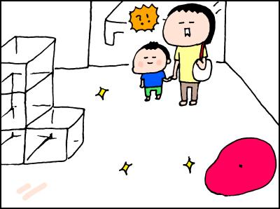 たくさんあったおもちゃがなくなった!さて、子どもの反応はいかに!?の画像2