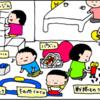 たくさんあったおもちゃがなくなった!さて、子どもの反応はいかに!?のタイトル画像