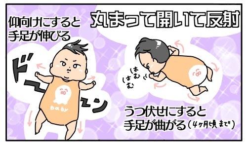 か、かわいすぎて鼻血出そう…大興奮な「赤ちゃんの反射」を勝手に10選♡の画像8
