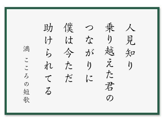 「俺の公園デビュー」圧倒的アウェー感を救ってくれた三人の女性たち/連続小説 第11話の画像8
