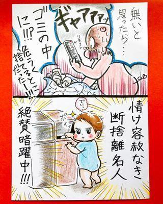 「天使なキミも、小悪魔なキミも…♡」1歳息子に振り回される日々!の画像14