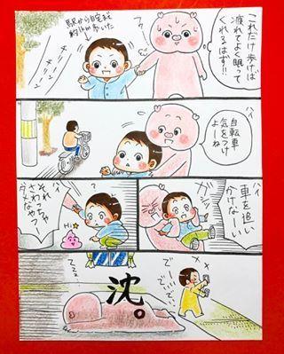 「天使なキミも、小悪魔なキミも…♡」1歳息子に振り回される日々!の画像12