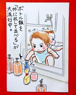 「天使なキミも、小悪魔なキミも…♡」1歳息子に振り回される日々!の画像16