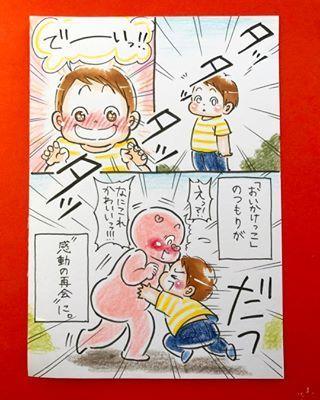 「天使なキミも、小悪魔なキミも…♡」1歳息子に振り回される日々!の画像20
