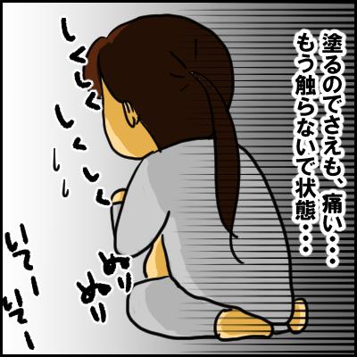 授乳がこんなに痛いって知らなかったよ!でも、1ヶ月がたつと…の画像3