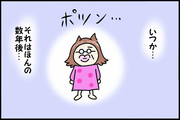 家事育児に追われる毎日の中で、ハッとさせられた先輩ママからの言葉の画像8