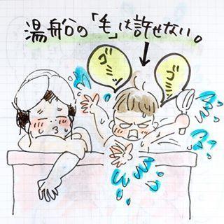 「お口の健康は鬼ママから。」やんちゃ坊主との育児日記がツボ!の画像2